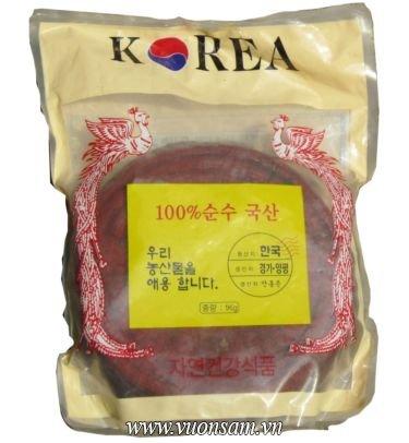 Nấm Linh Chi Hàn Quốc 2 tai
