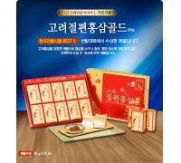 Hồng Sâm Lát Tẩm Mật Ong I07 |Bảo hành:0 tháng|Vận chuyển: Miễn phí nội thành TP.HCM