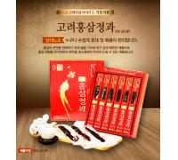 Hồng Sâm Củ Tẩm Mật Ong Loại 300g x 6 Củ|Bảo hành:0 tháng|Vận chuyển: Miễn phí