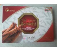Hồng Sâm Lát Tẩm Mật Ong Hiệu MERITZ Hàn Quốc|Bảo hành:0 tháng|Vận chuyển: Miễn phí